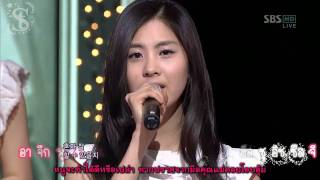 [HD][Karaoke][ThaiSub] SNSD - Dear Mom