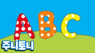 ABC Song   The Alphabet Song   영어동요   마더구스   주니토니 by 키즈캐슬 Video