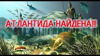 Атлантида давно найдена, её погубила Луна Фата (Фаэтон)   Виктор Максименков