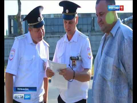 В Ростове выписали сотни штрафов за технические неисправности автобусов