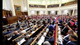 В Україні заборонять те, чим користується кожен: рішення вже прийнято, часу більше нема