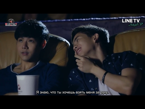 [RUS SUB] The Extra The Series. (BL Cut) Joey & Pawin EP 1 - 5