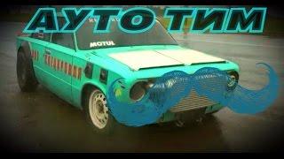 Обзор автомобиля ВАЗ 2101 Турбо (Тюнинг) корч Копейка 600 л.с. лошадей ВАЗ 2101 корч видео(Копейка (ВАЗ 2101) обгоняет Porsche 911 drag racing Видео обзор автомобиля ВАЗ 2101 (копейка) Турбо (Тюнинг, корч) Копейка..., 2015-08-30T09:17:43.000Z)