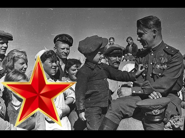Офицеры – От героев былых времён – Песни военных лет