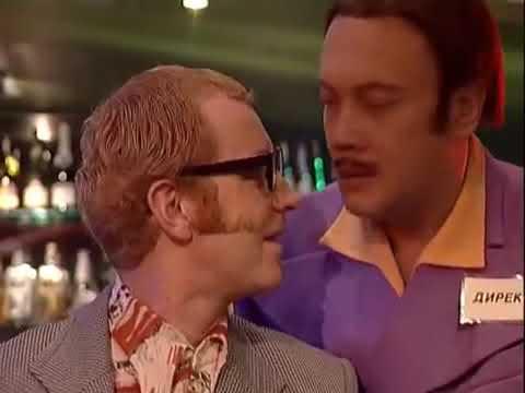 Смотреть маски шоу в казино вулкан казино мем