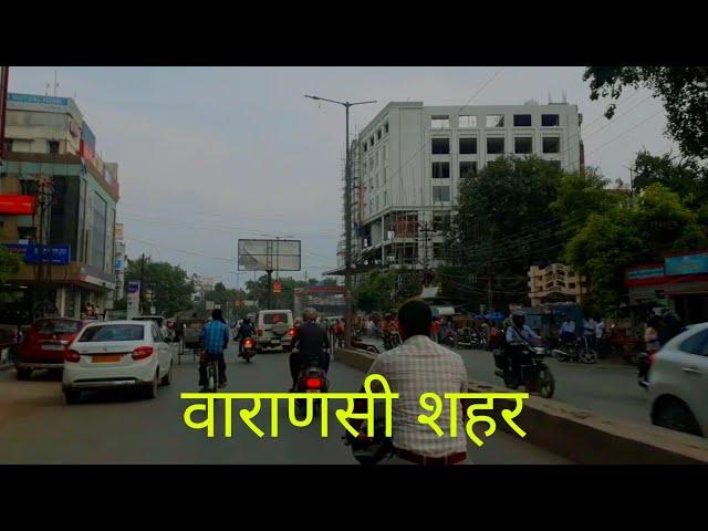 Varanasi Citys Ride | Banaras City | ??????? ???