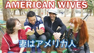 This time the Japanese husbands talk about the surprising parts of ...
