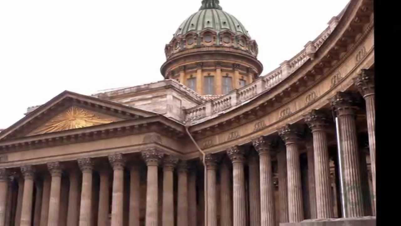 Казанский собор - YouTube