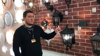 видео Садово-парковые светильники /