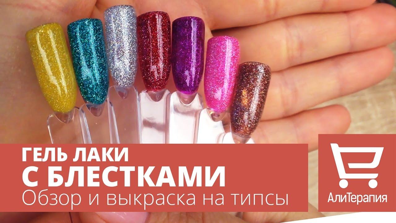4 июл 2018. Тм fiera производитель профессиональных материалов для наращивания ногтей выпускаемых под брендом zo.