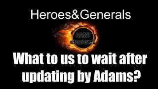 What to us to wait after updating by Adams?