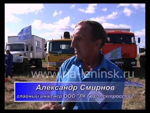 Лучшую бригаду электромонтеров по ремонту линий электропередач определяли в Ленинске-Кузнецком