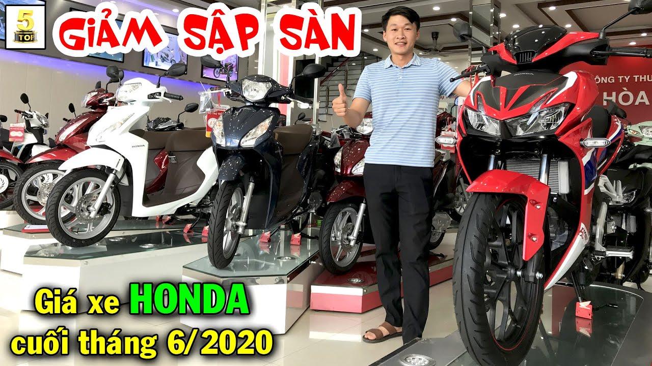 Hỏi giá xe Honda cuối tháng 6/2020 ▶️ Giá xe HONDA giảm SẬP SÀN – Hóng xe HONDA mới 🔴 TOP 5 ĐAM MÊ