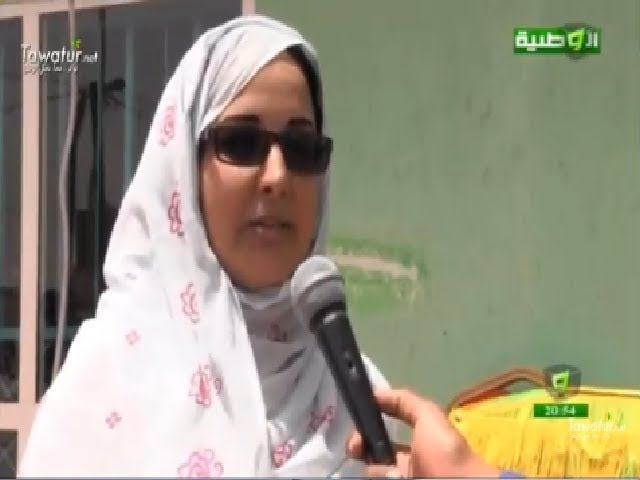 بنك الإبداع للتمويلات الصغيرة  يفتح فرعه الرابع في نواكشوط بمقاطعة تيارت - قناة الوطنية