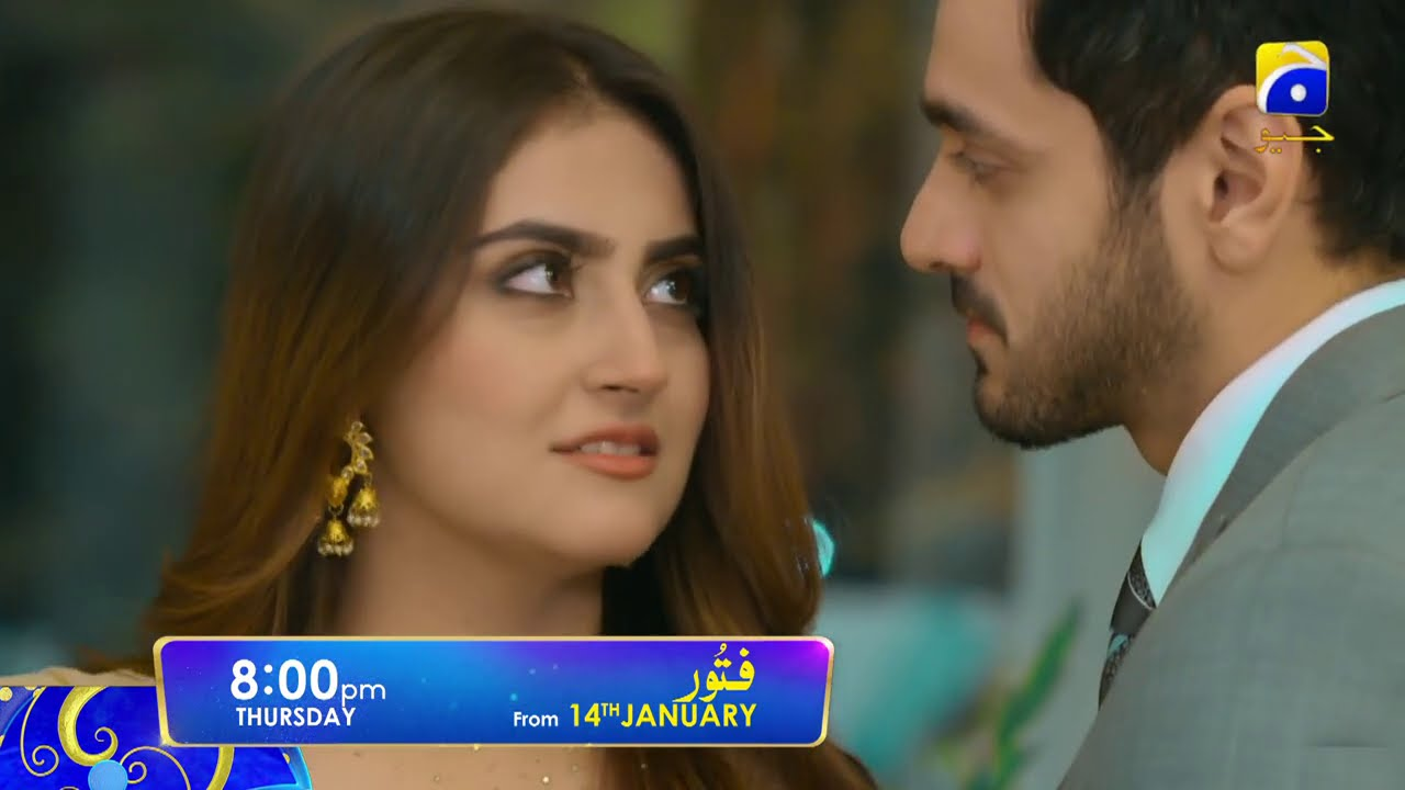 Download New Launch | Fitoor | Starting From this Thursday at 8:00 PM Only On Har Pal Geo