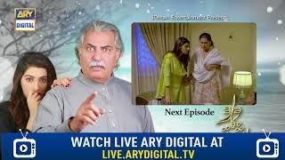 Dard Ka Rishta Episode 36 ( Teaser ) - Top Pakistani Drama