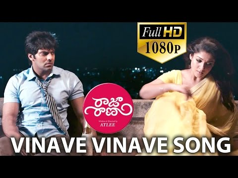 Raja Rani Video Songs - Vinave Vinave - Aarya, Nayanthara