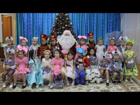 Новогодний утренник в детском саду №5 Группа Пчёлки