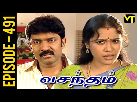 Vasantham Episode 491