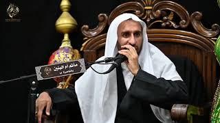 نعي | ليلة 5 محرم 1442 | الملا عبدالحي آل قمبر