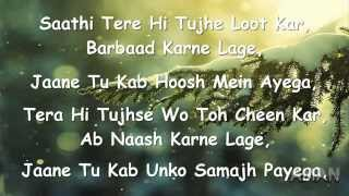 Video Hindi Christian Song Aa Bhi Jaa(Lyrics) download MP3, 3GP, MP4, WEBM, AVI, FLV Agustus 2018