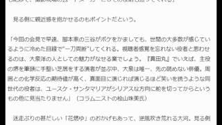 NHK大河「真田丸」成功のカギ 大泉洋はなぜ重宝されるのか?