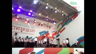 Смотреть видео Мэр Москвы Сергей Собянин на Достигая Цели(Парк Победы,2018) онлайн