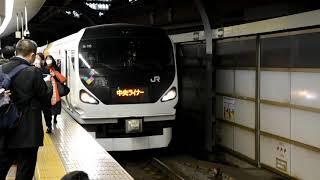 【中央ライナー】E257系M116編成 東京駅発車