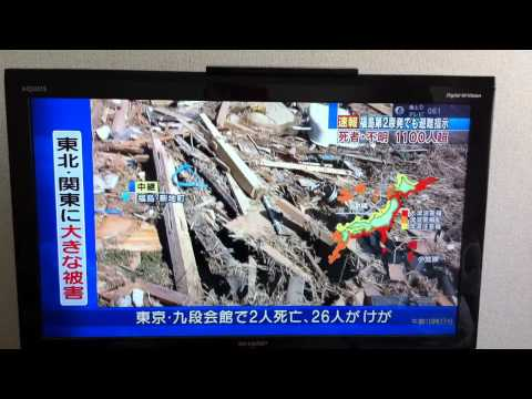 Japan's 2011 Earthquake TV  this video was shot on the 12th of march