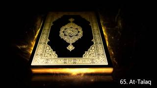 Surah 65. At-Talaq - Saud Al-Shuraim