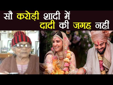 Virat Anushka Wedding : Anushka's Grandmother Is Not Happy About Her Marriage | FilmiBeat