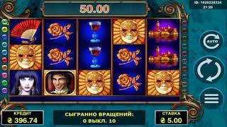 занос в казино play fortuna слот kasanova