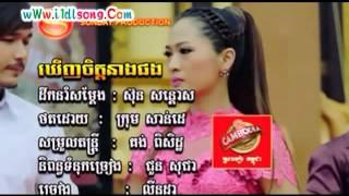 Sunday [ SD ] Khernh Chit neang phong Linda