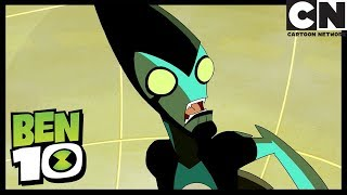 Ben 10 | XLR8 Gets Trapped | Tomorrow Today | Cartoon Network
