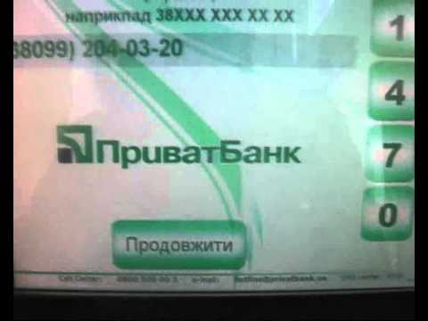 Промо мобильный банк -