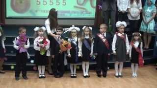 Первоклашки читают стихи на линейке 1 сентября 2014. Школа 2025.