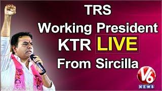 TRS Working President KTR LIVE From Sircilla | V6 News