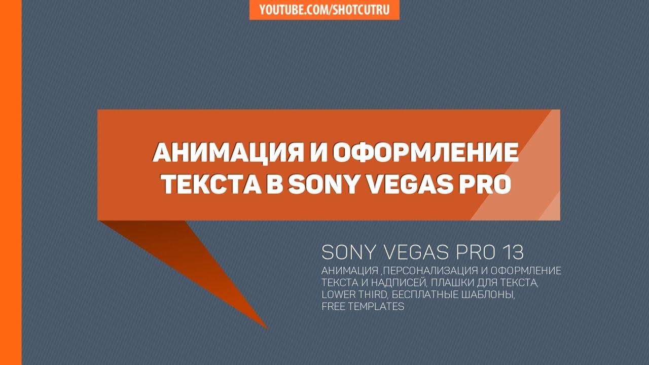 Дизайн текст в тексте