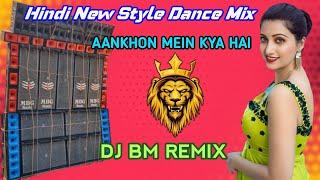 AANKHON MEIN KYA HAI//RSS PRESENT 2021//DJ BM REMIX