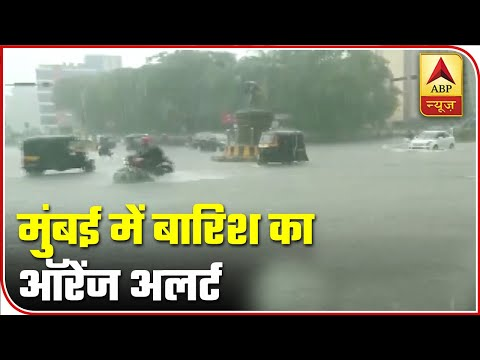 Heavy rain in Mumbai, Orange alert issued