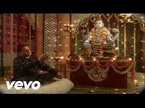 Anup Jalota - Jai Shiv Shankar