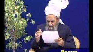 1974 Pakistan National Assembly Ahmadiyya Discussion Part 13