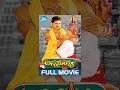Annamayya Telugu Full Movie || Nagarjuna, Ramya Krishna, Kasturi || Raghavendra Rao || MM Keeravani