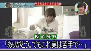 バイキング 田辺誠一 10月23日 『バイキング』(英称:High Noon TV Vik...