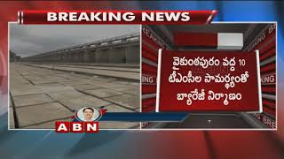 AP Government To Construct New Barrage Across Krishna River | ABN Telugu