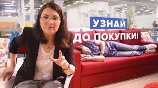 видео Что нужно знать при выборе углового дивана