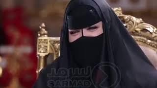 صاحبي يلبس البرقع ماهي عادتله  مناره الرشيدي
