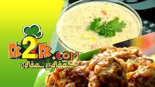 Corn Chowder & Kofta In K2k.com Rasikka Rusikka (10/03/2015)