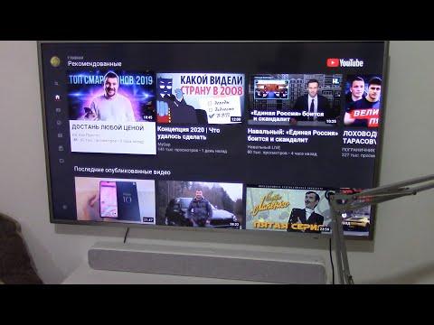 Саундбар Xiaomi Mi TV Soundbar