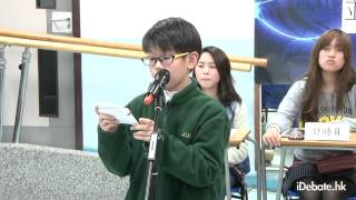 保良局主辦 第四屆全港小學校際辯論賽初賽23